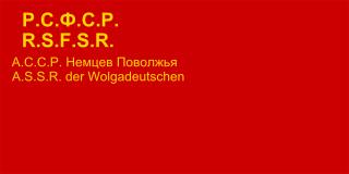 Flagge der Autonomen Sozialistischen Sowjetrepublik der Wolgadeutschen